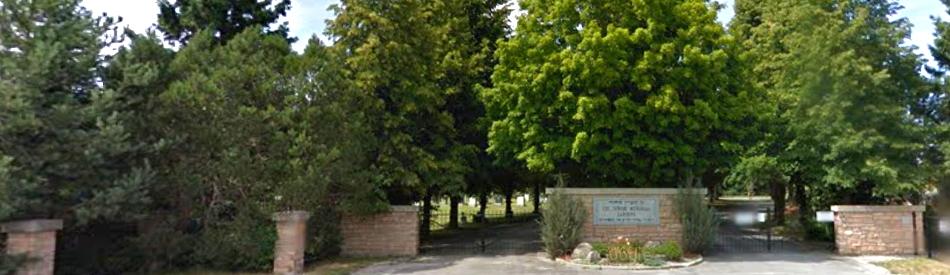 entrance to Jewish Memorial Gardens in Osgoode