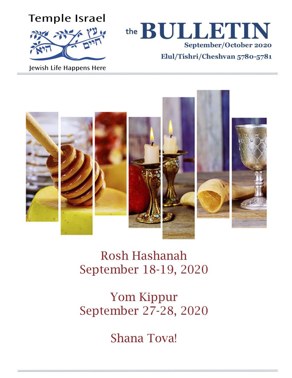 September - October 2020